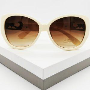 Cream Frame Vintage Sunglasses