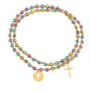Multi-Colured Beaded Bracelet
